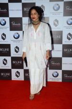 Masaba on the red carpet for Perina Qureshi