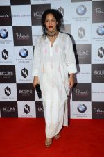 Masaba on the red carpet for Perina Qureshi_s show on 9th Jne 2016 (128)_575a834d8f6d1.JPG