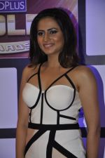 Sargun Mehta at ZEE Gold Awards on 9th June 2016 (155)_575a886c8f53c.JPG