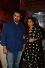 Vidya Balan, Siddharth Roy Kapoor at Te3n screenig on 9th June 2016