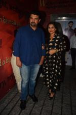 Vidya Balan, Siddharth Roy Kapoor at Te3n screenig on 9th June 2016 (8)_575a86c47c01b.JPG
