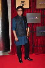 Sachin Pilgaonkar at Viacom 18 bash on 10th June 2016 (21)_575c49d960b25.JPG