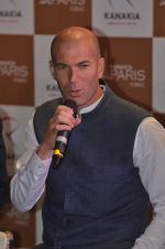 Zidane press meet on 10th June 2016 (38)_575c315ac6467.JPG