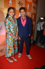 Akash Thosar and Rinku Rajguru at Marathi Movie Sairat Success Party on 11th June 2016