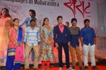 Akash Thosar, Sachin Pilgaonkar and Rinku Rajguru at Marathi Movie Sairat Success Party on 11th June 2016
