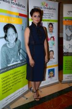 Dia Mirza during the event organised by Genesis Foundation in Mumbai, India on June 11, 2016