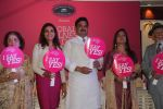 Global Wellness Ambassador Rekha Chaudhari, Tourism Minister Ram Shinde and Bollywod during the Global Wellness Day celebration, in Mumbai, India on June 11, 2016