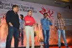 Nagraj Manjule at Marathi Movie Sairat Success Party on 11th June 2016