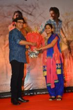 Sachin Pilgaonkar at Marathi Movie Sairat Success Party on 11th June 2016