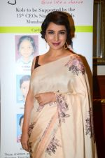 Tisca Chopra during the event organised by Genesis Foundation in Mumbai, India on June 11, 2016 (1)_575d4dc122377.JPG