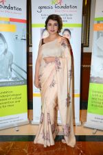 Tisca Chopra during the event organised by Genesis Foundation in Mumbai, India on June 11, 2016 (8)_575d4dc636071.JPG