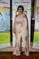 Tisca Chopra during the event organised by Genesis Foundation in Mumbai, India on June 11, 2016 (9)_575d4dc719cf7.JPG