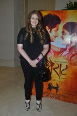 at Marathi Movie Sairat Success Party on 11th June 2016 (12)_575d1c5cd1b86.JPG