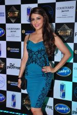 Aarti Chhabria at Aftab Shivdasani_s bash on 12th June 2016 (59)_575e42eecbe15.JPG