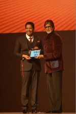 Amitabh Bachchan launches learning tool Robomate on 12th June 2016