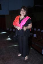 Raell Padamsee at 40 shades of Gray play by Raell Padamsee on 12th June 2016 (2)_575e4da3276fc.JPG