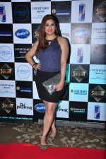 Vahbbiz Dorabjee at Aftab Shivdasani_s bash on 12th June 2016 (48)_575e438b8c51e.JPG