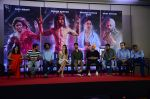Alia Bhatt, Shahid Kapoor, Diljit Dosanjh, Anurag Kashyap, Ekta Kapoor, Vikas Bahl at the Press Conference of Udta Punjab in J W Marriott on 14th June 2016