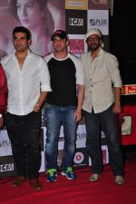 Arbaaz Khan and Sohail Khan, Javed Jaffrey grace the trailer launch of Fever on 14th June 2016 (45)_57604308cdf41.JPG