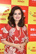 Dia Mirza meets Mirchi 95 listeners at Bollywood radio station, Mirchi 95 on 14th June 2016