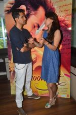 Hrishitaa Bhatt, Pulkit Samrat Promote their film Junooniyat on 13th June 2016 (10)_575f743a8e60d.JPG