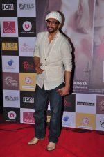 Javed Jaffrey grace the trailer launch of Fever on 14th June 2016 (53)_57604309c56ac.JPG