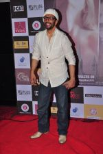 Javed Jaffrey grace the trailer launch of Fever on 14th June 2016