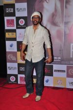 Javed Jaffrey grace the trailer launch of Fever on 14th June 2016 (55)_5760430acea17.JPG