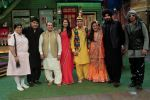 Rahat Fateh Ali Khan on The Kapil Sharma Show, The episode will be telecasted on Saturday on Sony Entertainment Television on 18th June 2016 (10)_57603c1e33efd.JPG