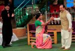 Rahat Fateh Ali Khan on The Kapil Sharma Show, The episode will be telecasted on Saturday on Sony Entertainment Television on 18th June 2016 (17)_57603c190ebce.JPG