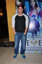 Sohail Khan grace the trailer launch of Fever on 14th June 2016 (23)_576042e350b83.JPG