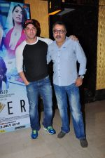 Sohail Khan grace the trailer launch of Fever on 14th June 2016 (24)_576042e437203.JPG