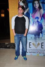 Sohail Khan grace the trailer launch of Fever on 14th June 2016 (26)_576042e585603.JPG