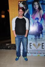 Sohail Khan grace the trailer launch of Fever on 14th June 2016 (27)_576042e63d9cf.JPG