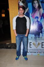 Sohail Khan grace the trailer launch of Fever on 14th June 2016 (28)_5760435b906e4.JPG