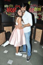 Sana Khan with Anand Mishra at Sana Khan