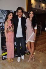 Sandeepa Dhar, Shiv Pandit, Natasa Stankovic at the screening of 7 Hours To Go on 14th June 2016