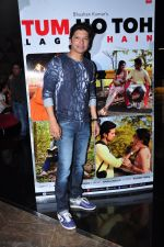 Shaan at Tum ho toh lagta Hain song launch on 14th June 2016 (22)_5760dabe0a1c0.JPG