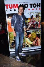 Shaan at Tum ho toh lagta Hain song launch on 14th June 2016 (23)_5760dabedf5e9.JPG