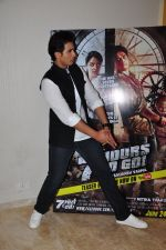 Shiv Pandit at the screening of 7 Hours To Go on 14th June 2016