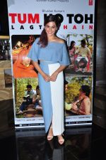 Taapsee Pannu at Tum ho toh lagta Hain song launch on 14th June 2016