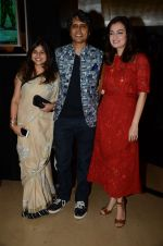 Dia Mirza, Nagesh Kukunoor at Dhanak screening in Mumbai on 15th June 2016