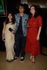 Dia Mirza, Nagesh Kukunoor at Dhanak screening in Mumbai on 15th June 2016 (90)_5762192eeac37.JPG