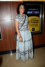 Sandhya Mridul at Dhanak screening in Mumbai on 15th June 2016 (24)_576219ea4ed49.JPG