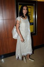 Suchitra Pillai at Dhanak screening in Mumbai on 15th June 2016