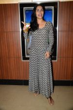 Tapur Chatterjee at Dhanak screening in Mumbai on 15th June 2016 (38)_5762197d8e626.JPG