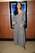 Tapur Chatterjee at Dhanak screening in Mumbai on 15th June 2016 (39)_5762197e79a90.JPG