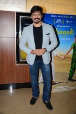 Vivek Oberoi at Dhanak screening in Mumbai on 15th June 2016