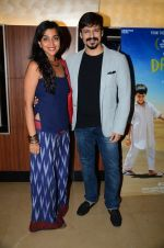 Vivek Oberoi, Priyanka Alva at Dhanak screening in Mumbai on 15th June 2016