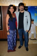 Vivek Oberoi, Priyanka Alva at Dhanak screening in Mumbai on 15th June 2016 (15)_57621a6f30015.JPG
